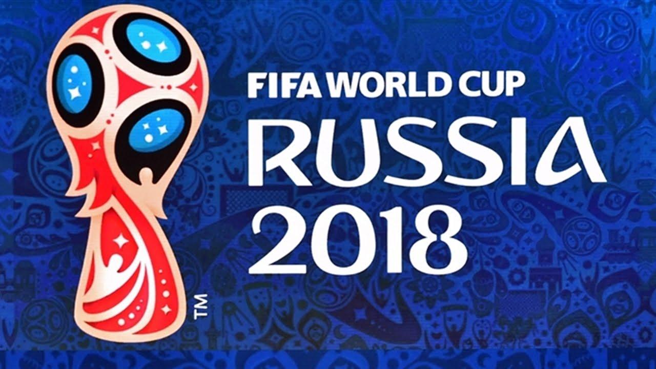 Чемпионат мира 2018